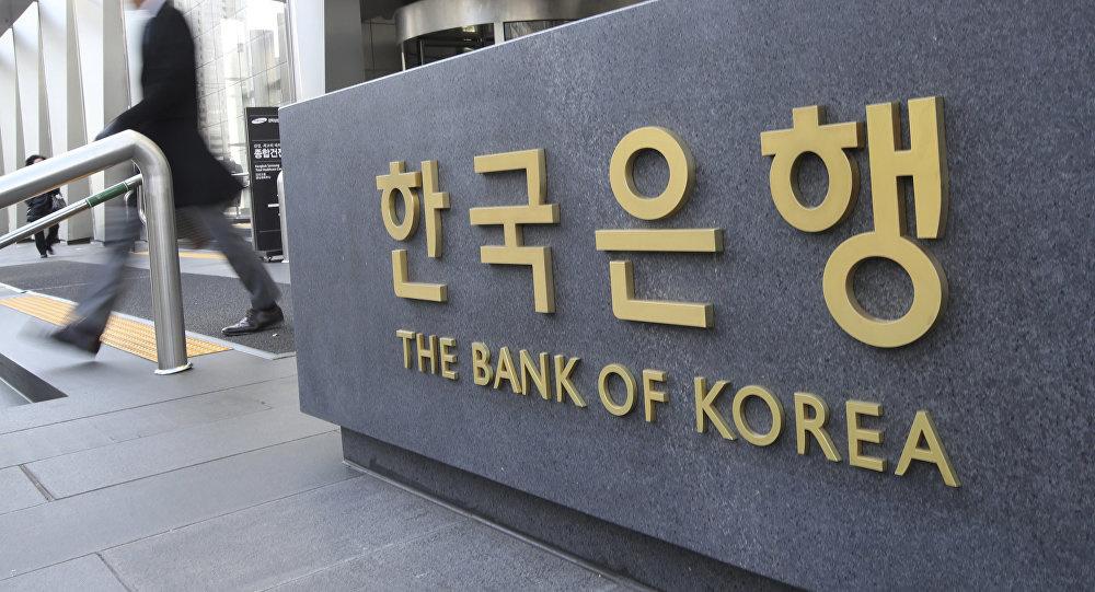 Business in Korea, Doing Business in Korea, Bank of Korea